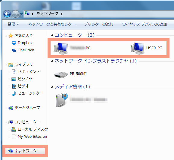windows10-shared-folder-03